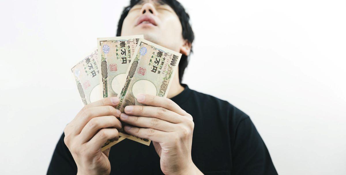 お金ゲット